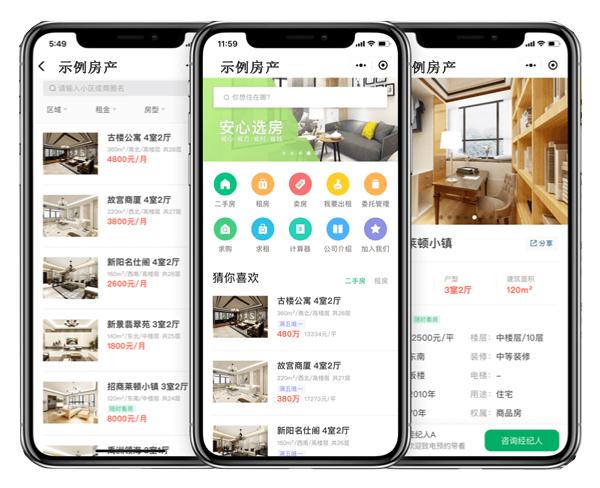 房产中介手机网站